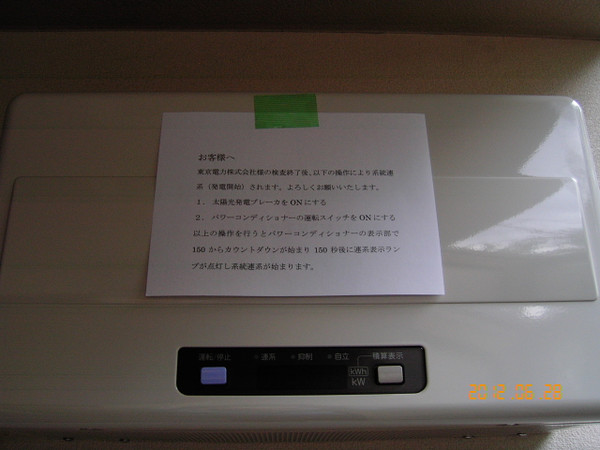 Kicx0042