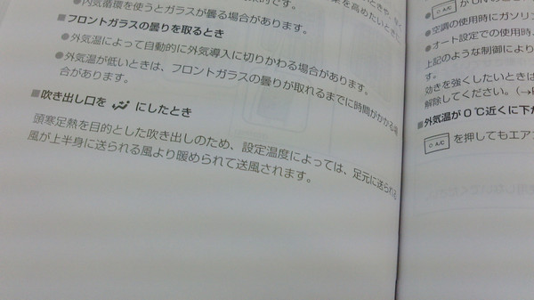 2013121211200000_2