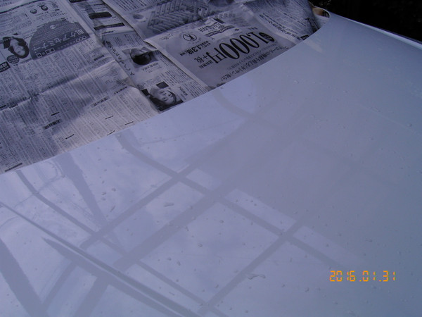 Kicx0198