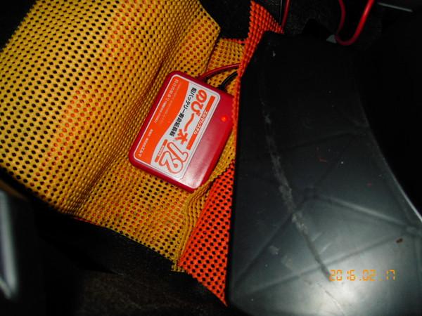 Kicx0237